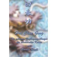 Hui Chun Gong (DVD)