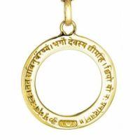 Anhänger GAYATRI MANTRA - Gold / mit Öse